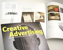 سمینار تبلیغات خلاق