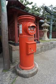 תיבת דואר בצורת גליל