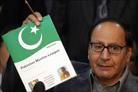 Pakistan Muslim League (Q) - pakistan-muslim-league-q_3574