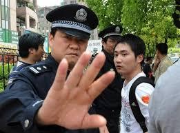 Police_carrefour_shanghai.jpg