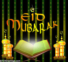 Eid Mubarak from NY ProConsulting services