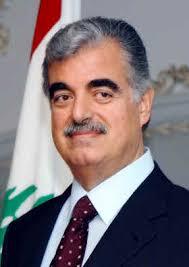 « Qui veut encore connaître la vérité sur l'assassinat de Rafic Hariri ? » thumbnail