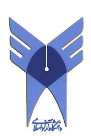 دانشگاه آزاد الیگودرز - به روز رسانی :  2:13 ع 97/2/14 عنوان آخرین نوشته : الیگودرز و طبیعت لرستان
