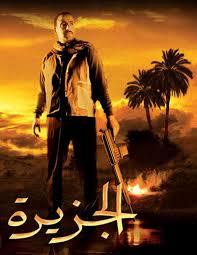 Aljazeera 2008