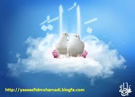 Ali_Fatemeh
