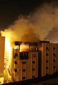 Bombardeo israelí en Gaza