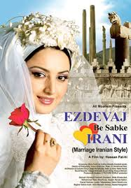 Iran marriage