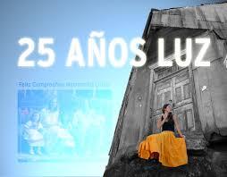 25-anios-luz-blog.jpg